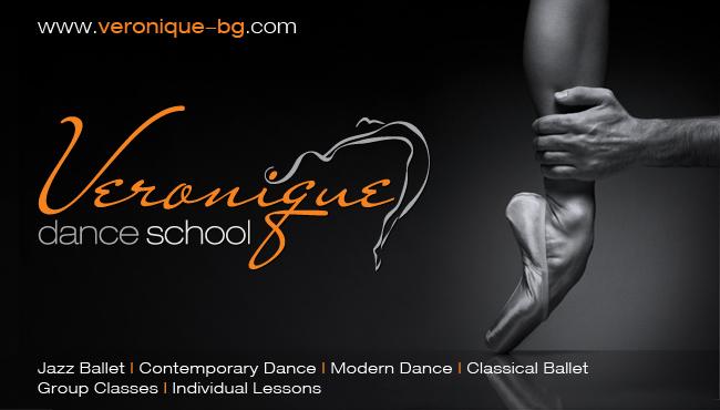 Школа по танци VeroniQue - Стилове танци
