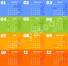 Календар с почивните дни през 2015 година