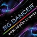 Българският инфо портал за танци