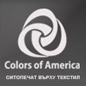 Ситопечат